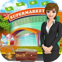 Supermarket Business Manager