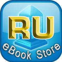 RU eBook Store