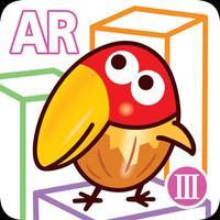 キョロちゃんの遊べるARⅢ チョコボールの箱で遊べるお祭りゲーム!