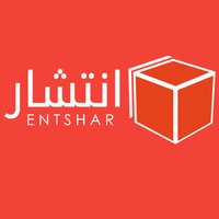 Entshar انتشار