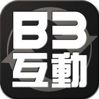 香港失明人互聯會 / B3互動