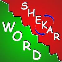 WordShaker | CNPApps | Alphabetical jumble