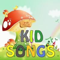أغاني انجليزية للأطفال
