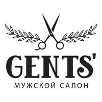 Сеть мужских салонов GENTS