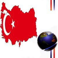 التركية بدون معلم