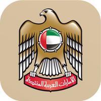 المجلس الوطني للإعلام  - الامارات