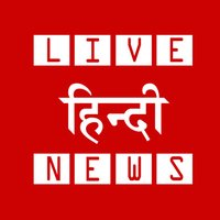 Live Hindi News