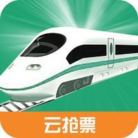 火车票抢票软件 for 12306手机客户端