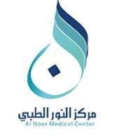 alnoor medical center