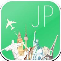 Japan Fly & Drive. Offline road map, flights status & tickets, airport, car rental, hotels booking.