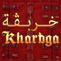 Kharbga