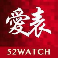 52WATCH