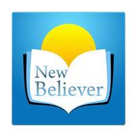 الخطوات الأولي في حياة الإيمان