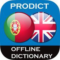 Portuguese <> English Dictionary + Vocabulary trainer Free