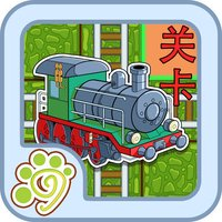 The steam train railway puzzle builder