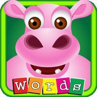 English With Purple Hippo