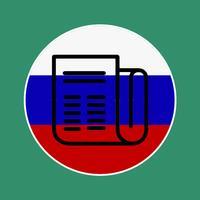 Новости России - самые популярные ньюс-румы российских медиа
