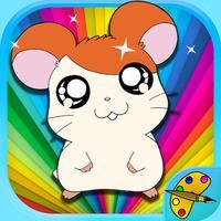 Cute Hamster Coloring Book