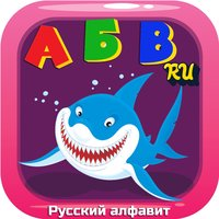 ABC Animals Russian Alphabets Flashcards: Vocabulary Learning Free For Kids!
