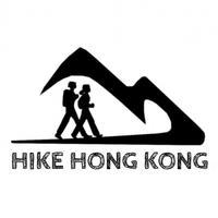 Hike Hong Kong