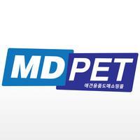 엠디펫 MdPet - 애견용품 도매 쇼핑몰