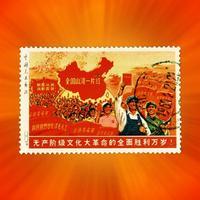 中国邮票大全免费版 全集邮品收藏 集邮投资指南 专业图谱目录2016年