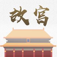 北京故宫app-每日故宫游戏解说