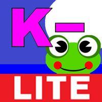 Kindergarten Subtraction Lite