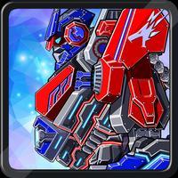 Toy Robot War:RobotSickle