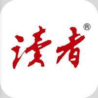 《读者》杂志官方版-中国人的心灵读本