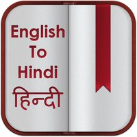 English to Hindi Dictionary Free