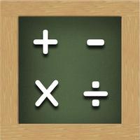 Crazy Maths.