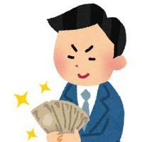 年収に100万円差が付く手書き漢字クイズ