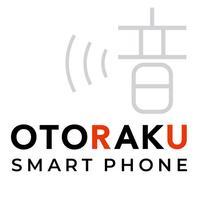 スマホ版OTORAKU -音・楽-