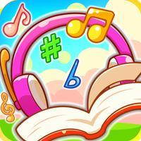儿童宝宝听儿歌故事