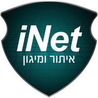 iNet Supervisor