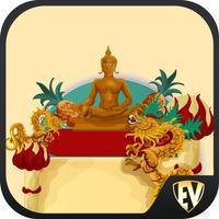 Explore Thailand SMART Guide