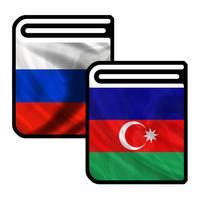 Rusiya <> Azərbaycan Lüğət