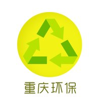 重庆环保平台 - 环保,我们在行动
