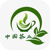 中国茶业-手机客户端