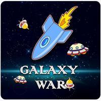 Galaxy War:Battle By Shooting Alien for Kids
