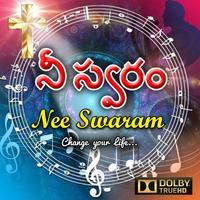 Nee Swaram