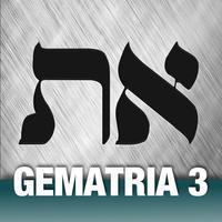 Learn Hebrew - Gematria 3
