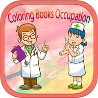 Paint & Drawing Coloring Books Occupation for kids