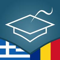 Romanian   Greek  AccelaStudy®