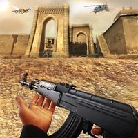 Call Sniper Duty: Army Strike