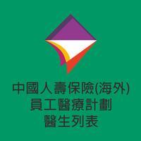 CLIO staff medical scheme (Vio)