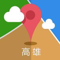 Kaohsiung Offline Map(offline map, subway map, GPS, tourist attractions information)