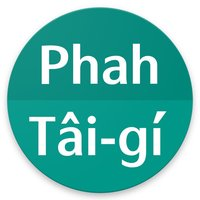 PhahTaigi 台語輸入法