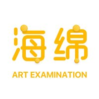 海绵艺考-艺考生的专业自学软件